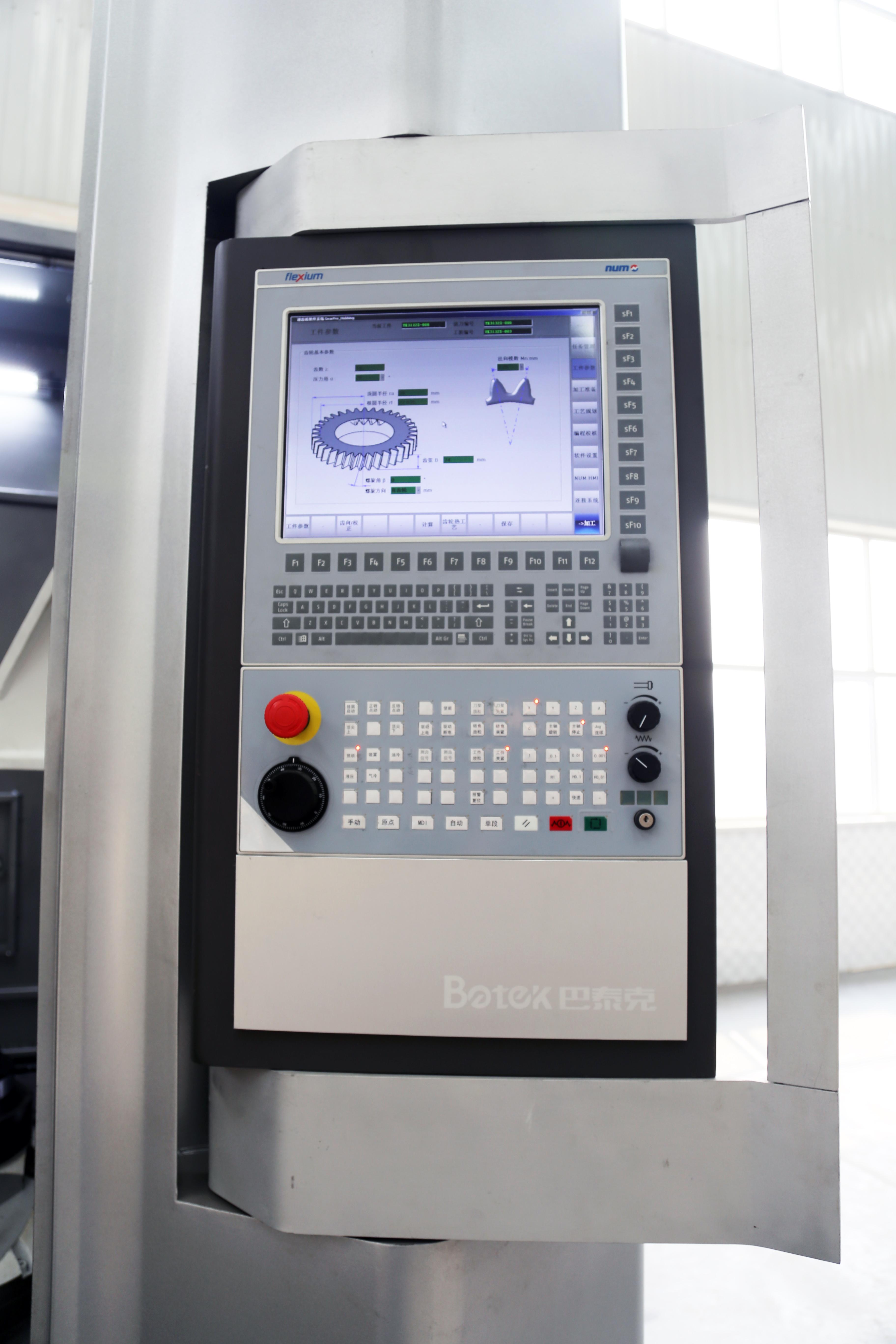 NUM CNC Retrofits » MasterControls